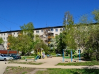 Екатеринбург, улица Азина, дом 21. многоквартирный дом