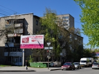 Yekaterinburg, Azina st, house 21. Apartment house