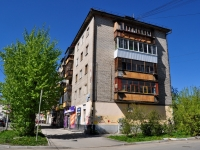 neighbour house: st. Azina, house 26. Apartment house