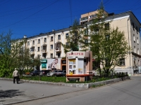 Yekaterinburg, Azina st, house 42. Apartment house
