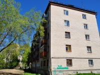 neighbour house: st. Azina, house 45. Apartment house