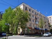 neighbour house: st. Azina, house 55. Apartment house