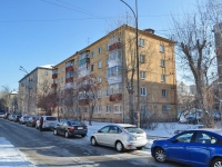 Yekaterinburg, Korolenko st, house 4. Apartment house