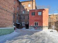Екатеринбург, улица Короленко, дом 5. офисное здание