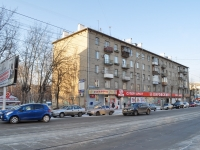 Yekaterinburg, st Korolenko, house 6. Apartment house with a store on the ground-floor