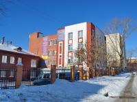 Yekaterinburg, st Korolenko, house 7. health center
