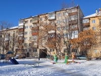 Yekaterinburg, st Korolenko, house 8А. Apartment house