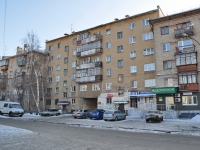 Yekaterinburg, Korolenko st, house 8А. Apartment house