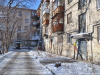 Екатеринбург, улица Короленко, дом 8. многоквартирный дом