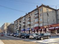 Yekaterinburg, st Korolenko, house 8. Apartment house