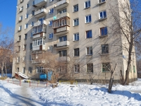Yekaterinburg, Korolenko st, house 9. Apartment house