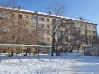 Екатеринбург, улица Короленко, дом 10А. многоквартирный дом