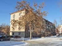 Yekaterinburg, st Korolenko, house 10А. Apartment house