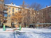 Yekaterinburg, st Korolenko, house 10. Apartment house
