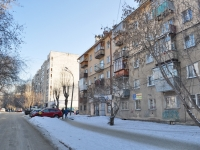Yekaterinburg, Korolenko st, house 10. Apartment house