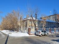 Yekaterinburg, st Korolenko, house 11. gymnasium