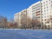 Yekaterinburg, st Korolenko, house 14. Apartment house