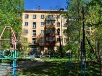 Yekaterinburg, st Korolenko, house 4. Apartment house