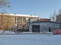 Екатеринбург, улица Короленко, хозяйственный корпус