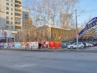 Yekaterinburg, Shevchenko st, house 1. building under reconstruction