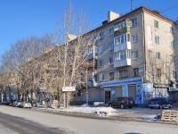 Екатеринбург, улица Шевченко, дом 6. многоквартирный дом