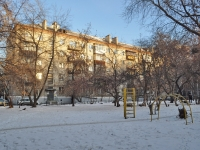 Yekaterinburg, Shevchenko st, house 8. Apartment house