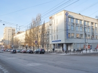 Yekaterinburg, Shevchenko st, house 9. multi-purpose building