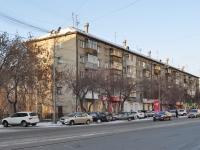 Екатеринбург, улица Шевченко, дом 10. многоквартирный дом