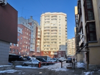 neighbour house: st. Shevchenko, house 12. Apartment house