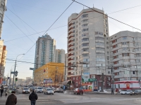 Yekaterinburg, Shevchenko st, house 12. Apartment house