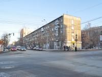 Екатеринбург, Шевченко ул, дом 13