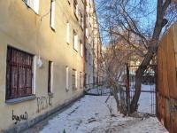 Yekaterinburg, Shevchenko st, house 14А. Apartment house
