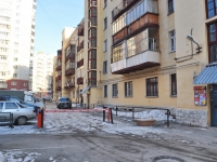 neighbour house: st. Shevchenko, house 14А. Apartment house
