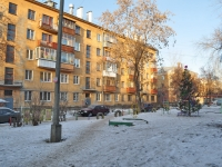 Yekaterinburg, Shevchenko st, house 15. Apartment house