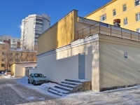 Yekaterinburg, Shevchenko st, house 16. office building