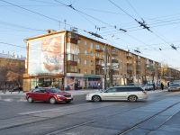Yekaterinburg, Shevchenko st, house 17. Apartment house