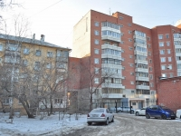 Yekaterinburg, Shevchenko st, house 21. Apartment house