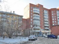 Yekaterinburg, Shevchenko st, house 21. Apartment house