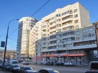 Екатеринбург, улица Шевченко, дом 21. многоквартирный дом