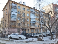 Yekaterinburg, Shevchenko st, house 23. Apartment house
