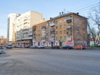 neighbour house: st. Shevchenko, house 23. Apartment house