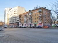 Екатеринбург, улица Шевченко, дом 23. многоквартирный дом
