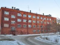 Yekaterinburg, Shevchenko st, house 25А. hostel
