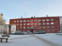 Екатеринбург, улица Шевченко, дом 25А. общежитие