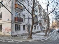 Yekaterinburg, Shevchenko st, house 25. Apartment house