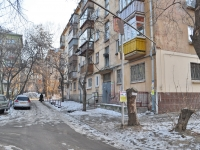 Yekaterinburg, Shevchenko st, house 27. Apartment house