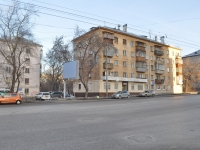 neighbour house: st. Shevchenko, house 27. Apartment house