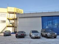Yekaterinburg, automobile dealership Азия-Авто, Shevchenko st, house 28