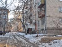 Yekaterinburg, Shevchenko st, house 29А. Apartment house