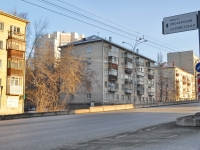 neighbour house: st. Shevchenko, house 29А. Apartment house